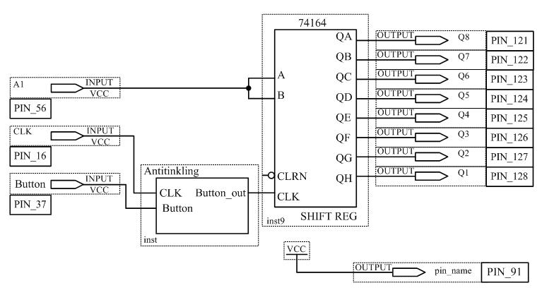 Схема последовательно-параллельного регистра