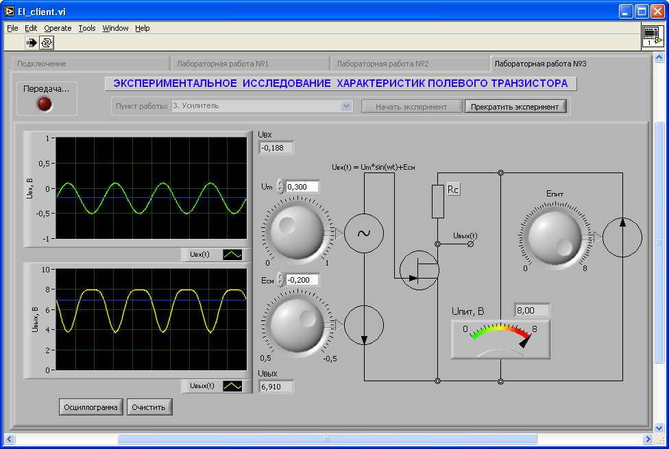 полевом транзисторе. Схема